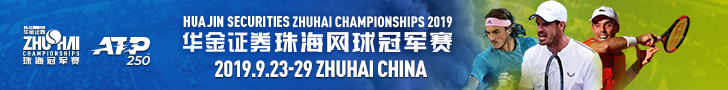 Tickets for the Huajin Securities Zhuhai Championships, an ATP 250 tennis tournament