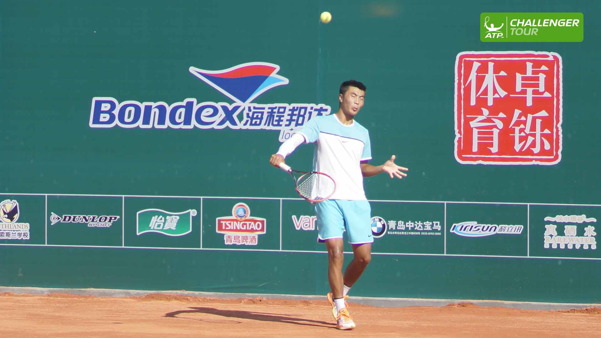 Rigele Te is one of the rising Chinese stars on the ATP Challenger Tour.