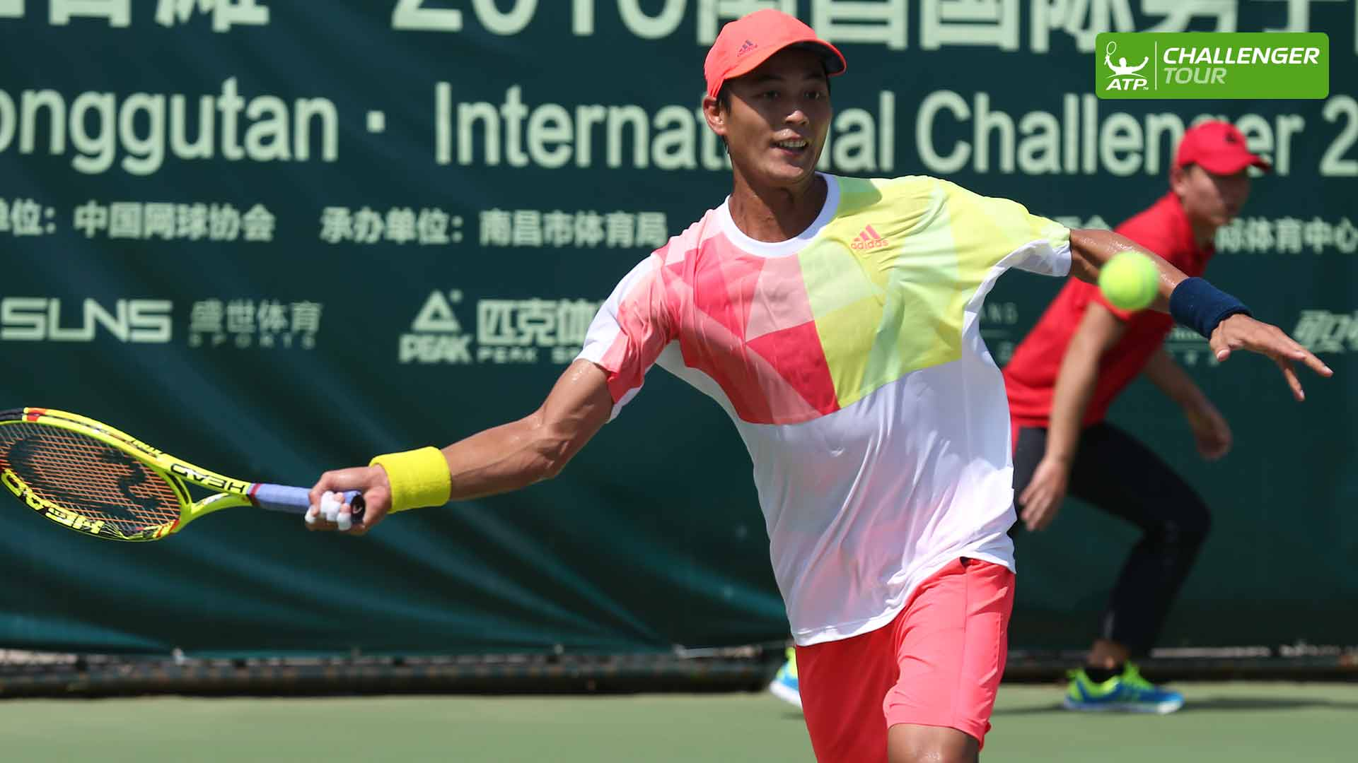 Yen-Hsun Lu looks for another ATP Challenger Tour title in Kaohsiung.