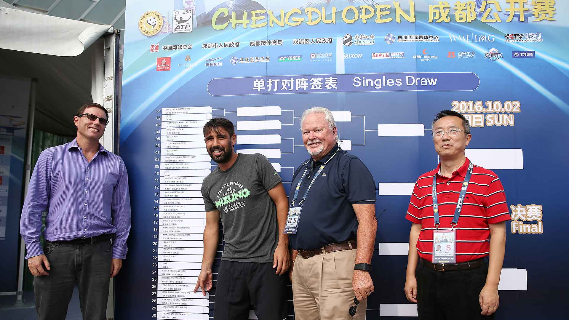 Marcos Baghdatis attends the draw ceremony of the inaugural Chengdu Open.