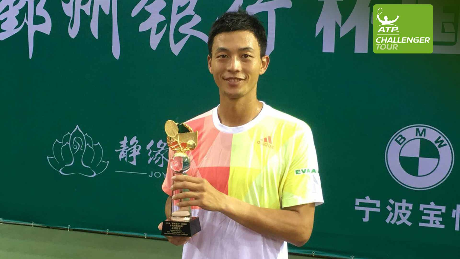 Yen-Hsun Lu wins his 25th ATP Challenger Tour title in Ningbo.