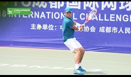 Chinese teen Wu Yibing is in the midst of his first full year as a professional.