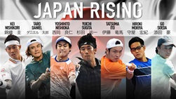 Japanese players in Top 200 ATP Rankings