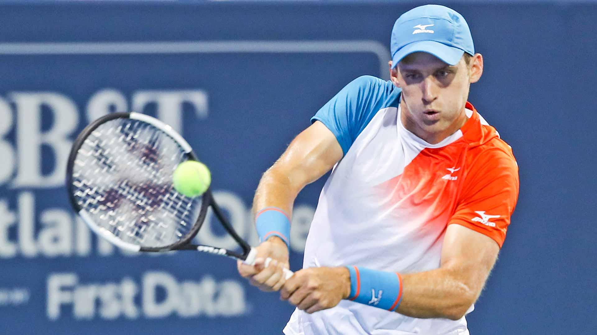 Атланта. Теннисист из пятой сотни рейтинга обыграл Димитрова, Сок и Тиафо проиграли на старте