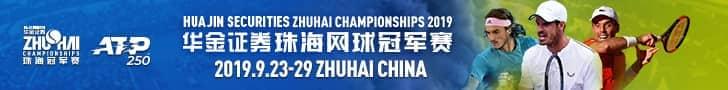 Tickets for the <a href='https://www.atptour.com/en/tournaments/zhuhai/9164/overview'>Huajin Securities Zhuhai Championships</a>, an ATP 250 tennis tournament