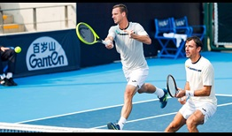 Filip Polasek/Ivan Dodig advance on Tuesday at the China Open in Beijing