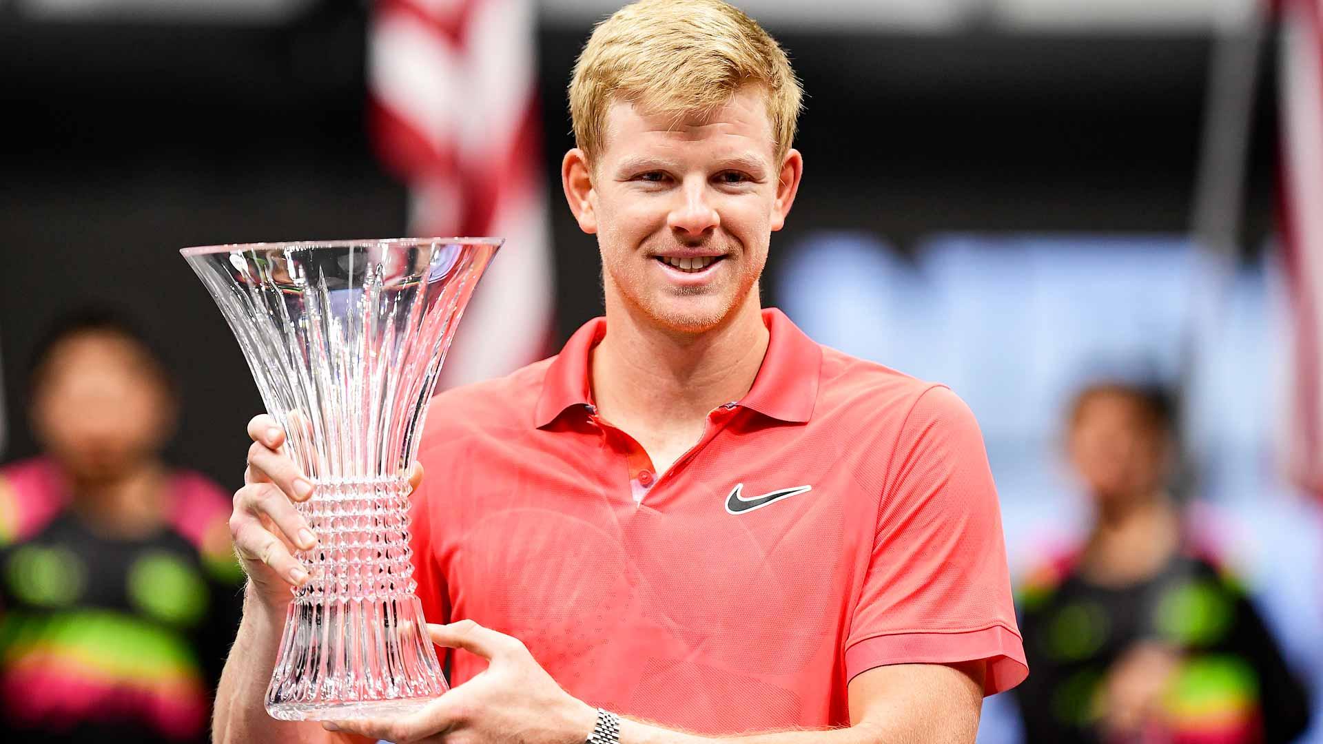 Edmund 2020 New York Trophy