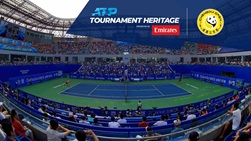The Chengdu Open has crowned four different singles champions since its ATP Tour debut in 2016.