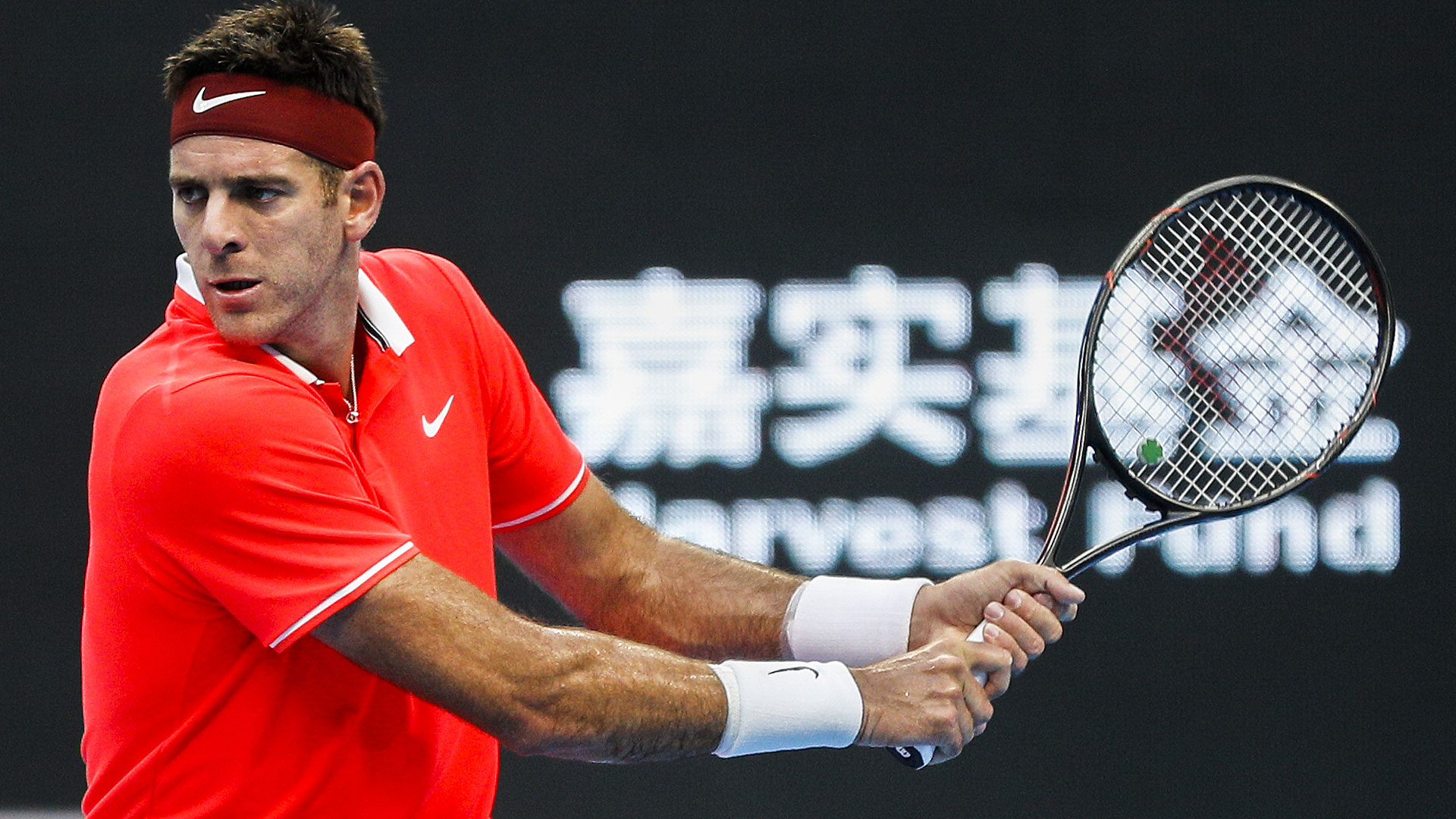 Del Potro Takes First Step In Beijing | ATP World Tour | Tennis
